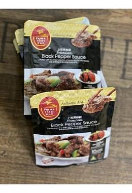Premium Black Pepper Sauce