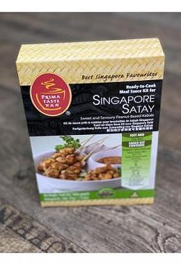 Prima Taste Singapore Satay