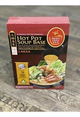 Prima Taste Hot Pot Soup Base Laksa
