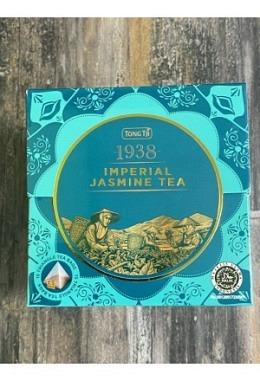 Imperial Jasmine Tea TONG TJI